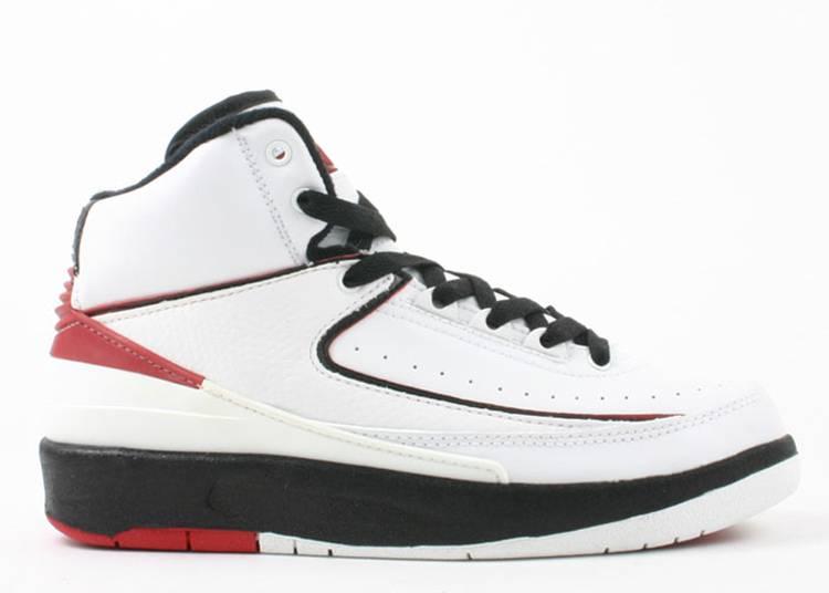 Air Jordan 2 Retro GS