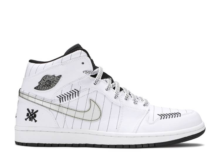 Air Jordan 1 Retro 'Barons - Home'