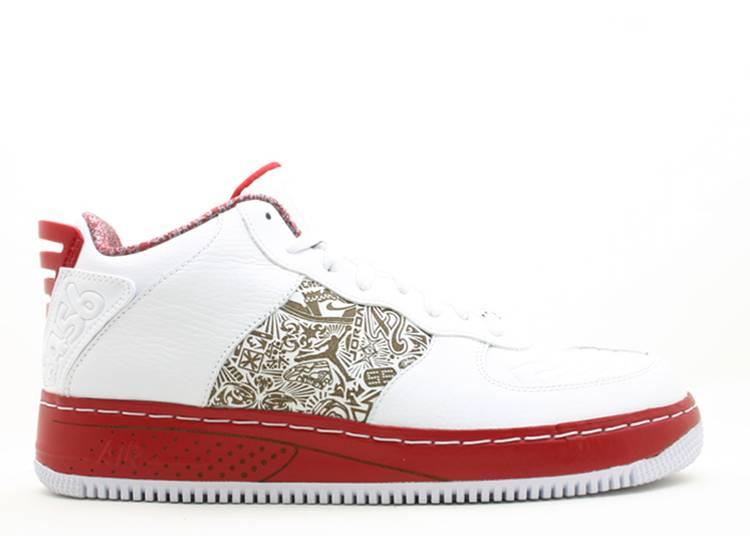 """Air Jordan Fusion 20 Low """"Varsity Red"""""""