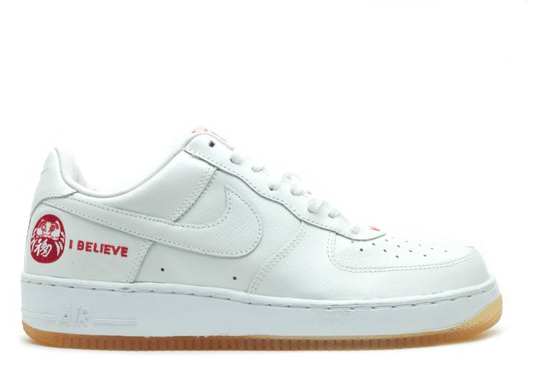 "air force 1 ""i believe"""