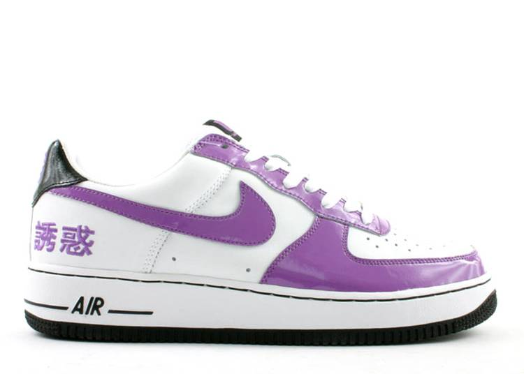 Air Force 1 'Chamber of Fear - Temptation New York'