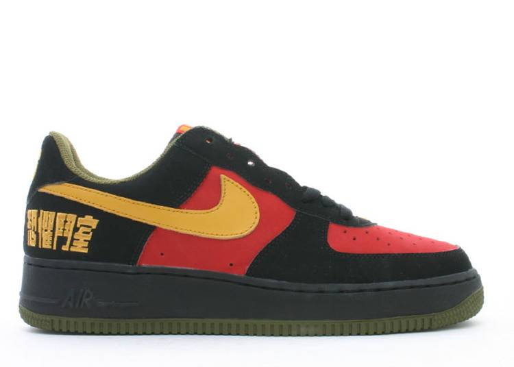 Air Force 1 'Fearless Warrior Numbered'