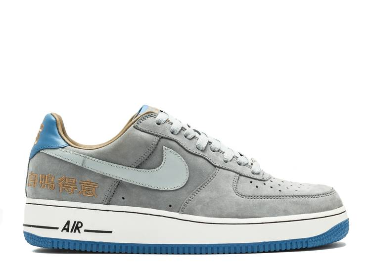 Air Force 1 'Complacency Chicago'