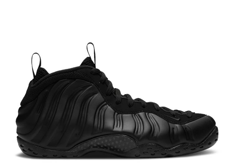 Nike Air Foamposite One Olympic Obsidian and University ...
