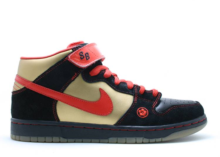 dunk mid pro sb 'Money Cat'