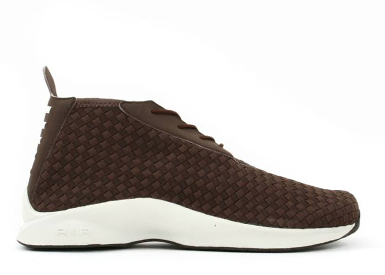 Htm Air Woven Boot