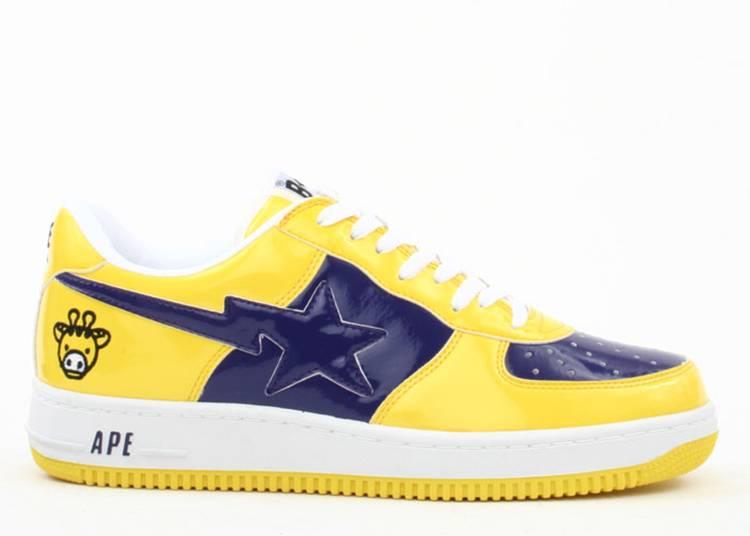 Bapesta FS-001 Low 'Yellow Purple'