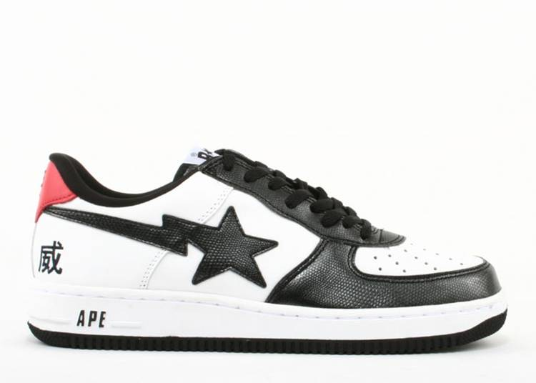 Bapesta FS-001 Low 'White Black'