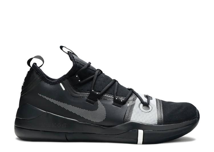 Amarillento desaparecer su  Kobe A.D. TB 'Black Silver' - Nike - AT3874 001 - black/metallic  silver-white | Flight Club