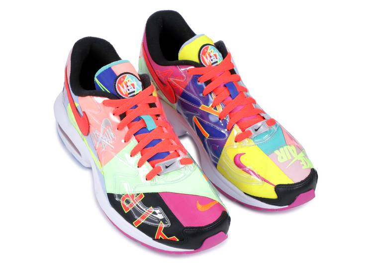 Atmos x Air Max 2 Light QS 'Logos' Special Box