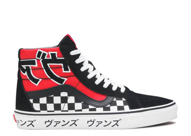 Sk8-Hi Reissue 'Japanese Type'