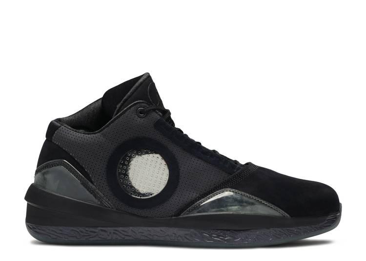 Air Jordan 2010 'Black Charcoal'