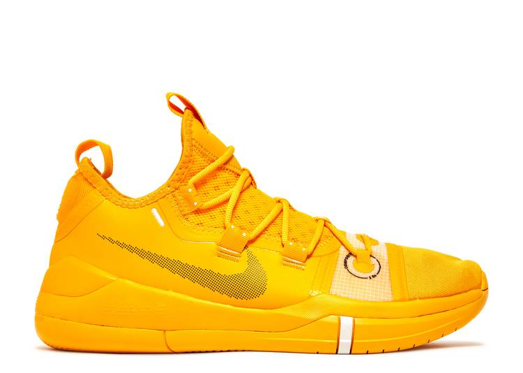 Kobe A.D. Exodus 'Yellow'