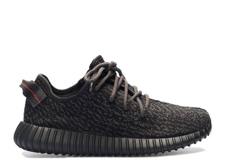 Yeezy Boost 350 'Pirate Black' 2015
