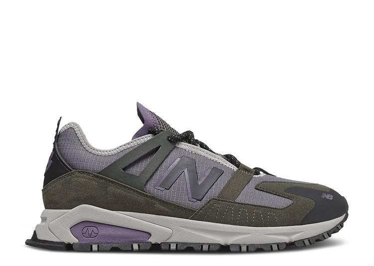 X-Racer 'Green Nightshade Purple'