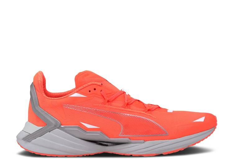 UltraRide Runner ID 'Ultra Orange Silver'