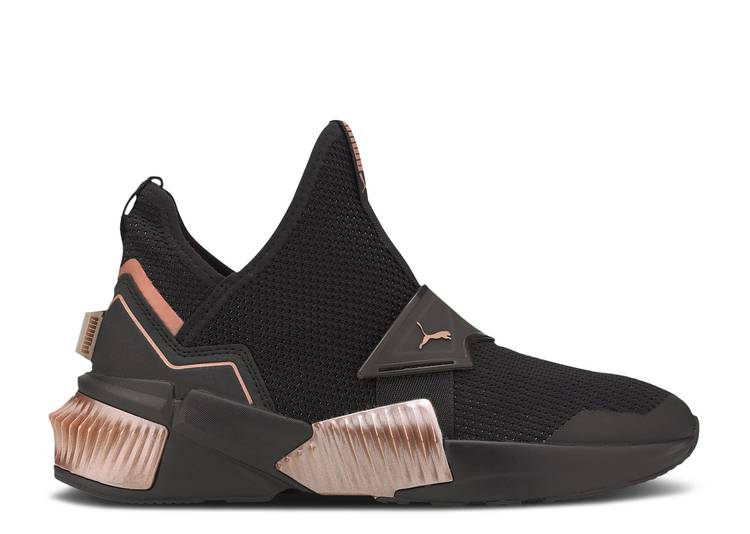 Wmns Provoke XT Mid 'Black Rose Gold'