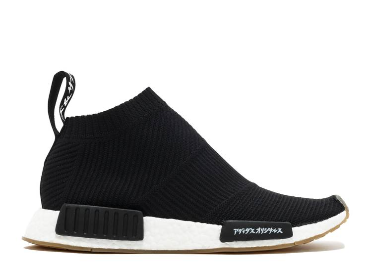 United Arrows and Sons x NMD_CS1 PK 'Core Black'