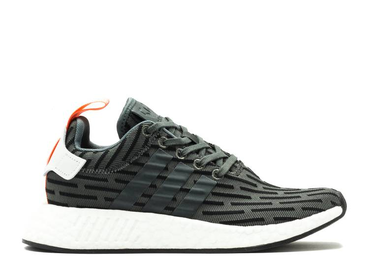 Wmns NMD_R2 'Utility Ivy'