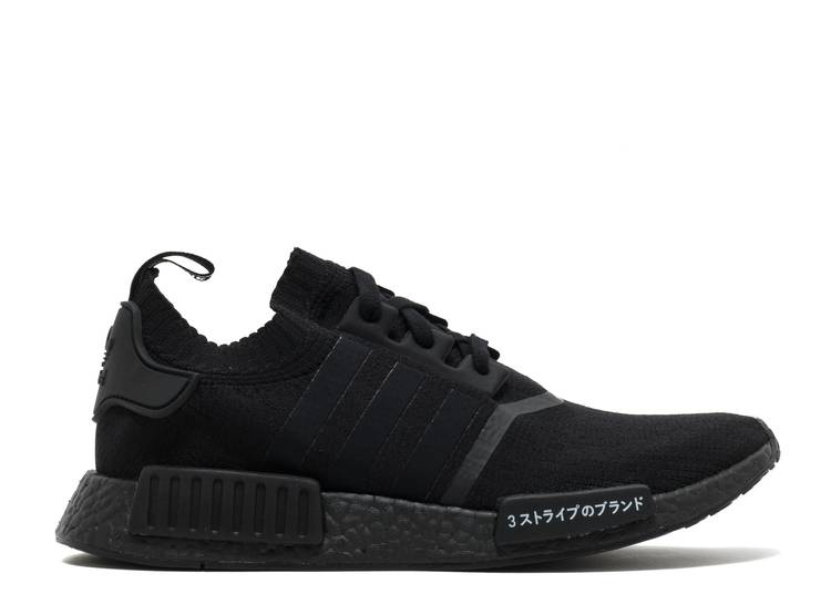 nmd r1 primeknit japan triple black