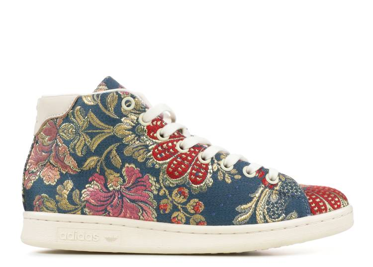 Pharrell x Stan Smith 'Jacquard 2.0'