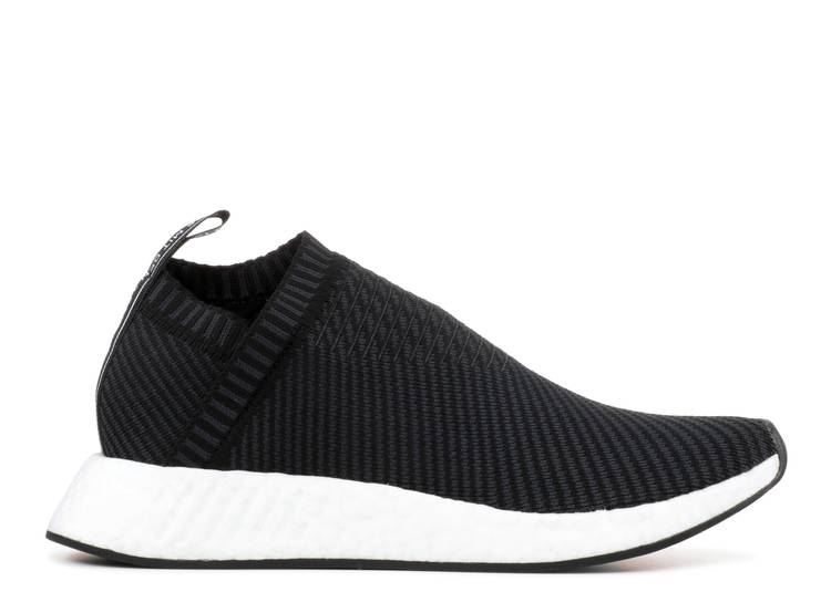 NMD_CS2 Primeknit 'Red Solid'