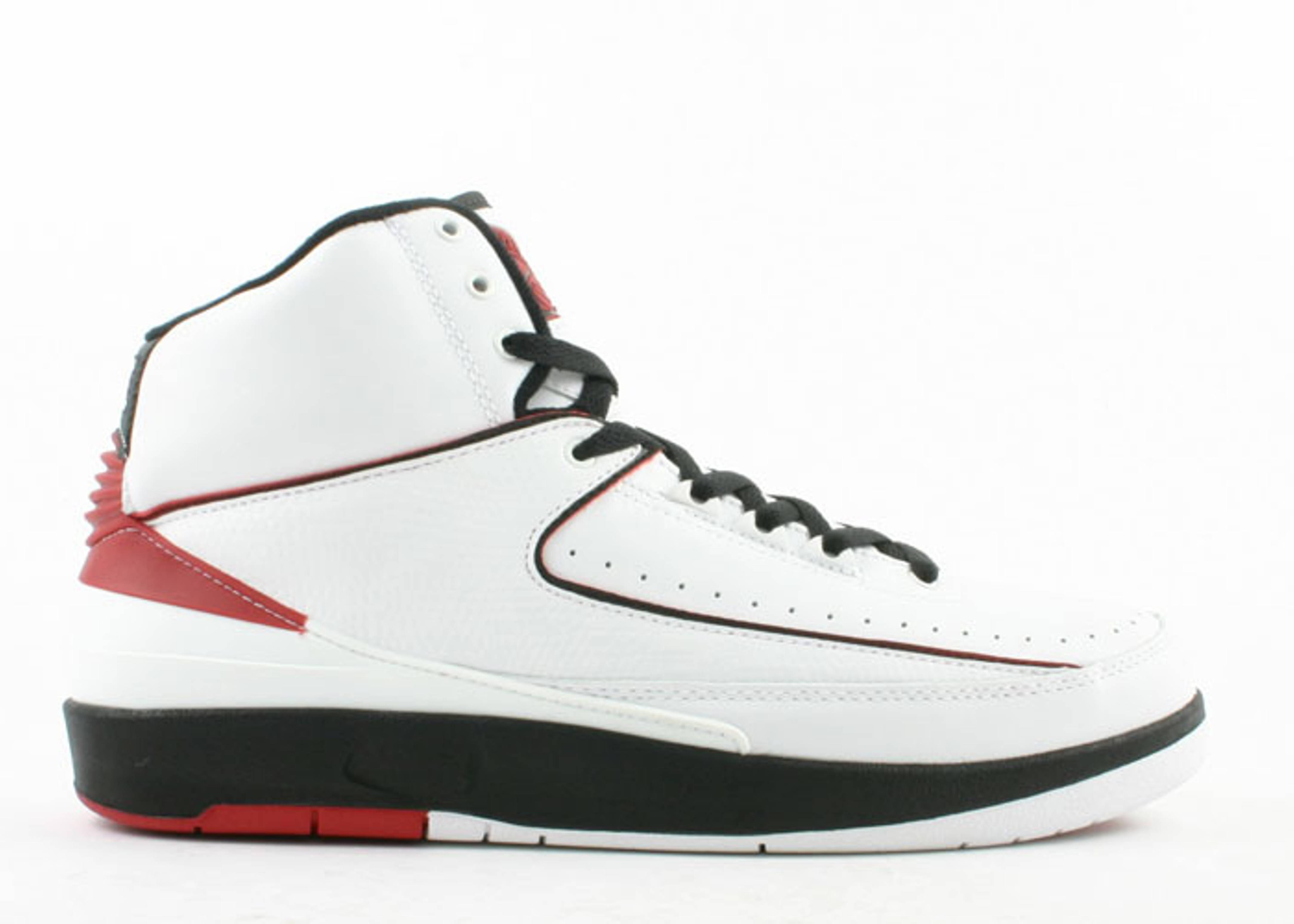 Air Jordan 2 compra
