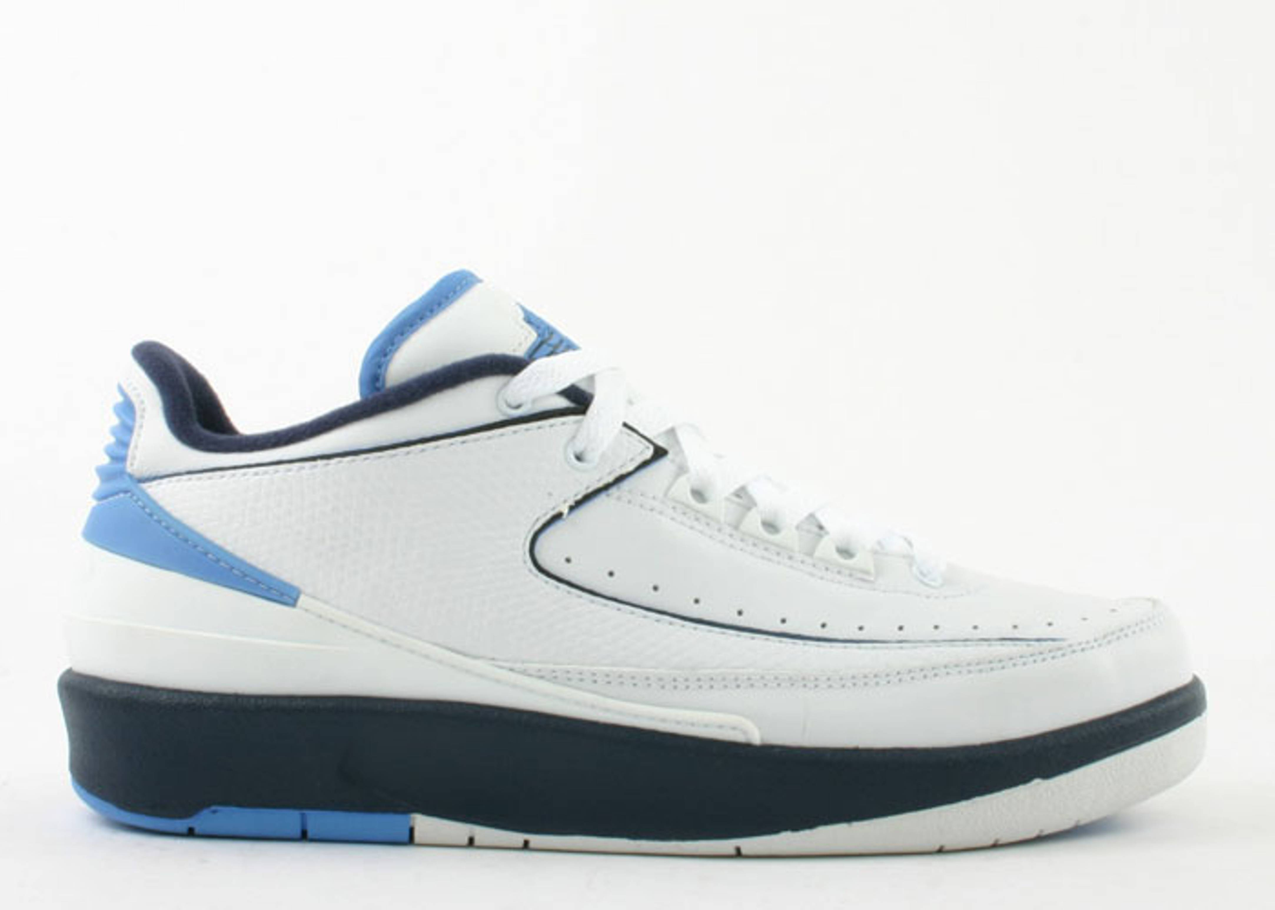 air jordan 2 retro low (gs)