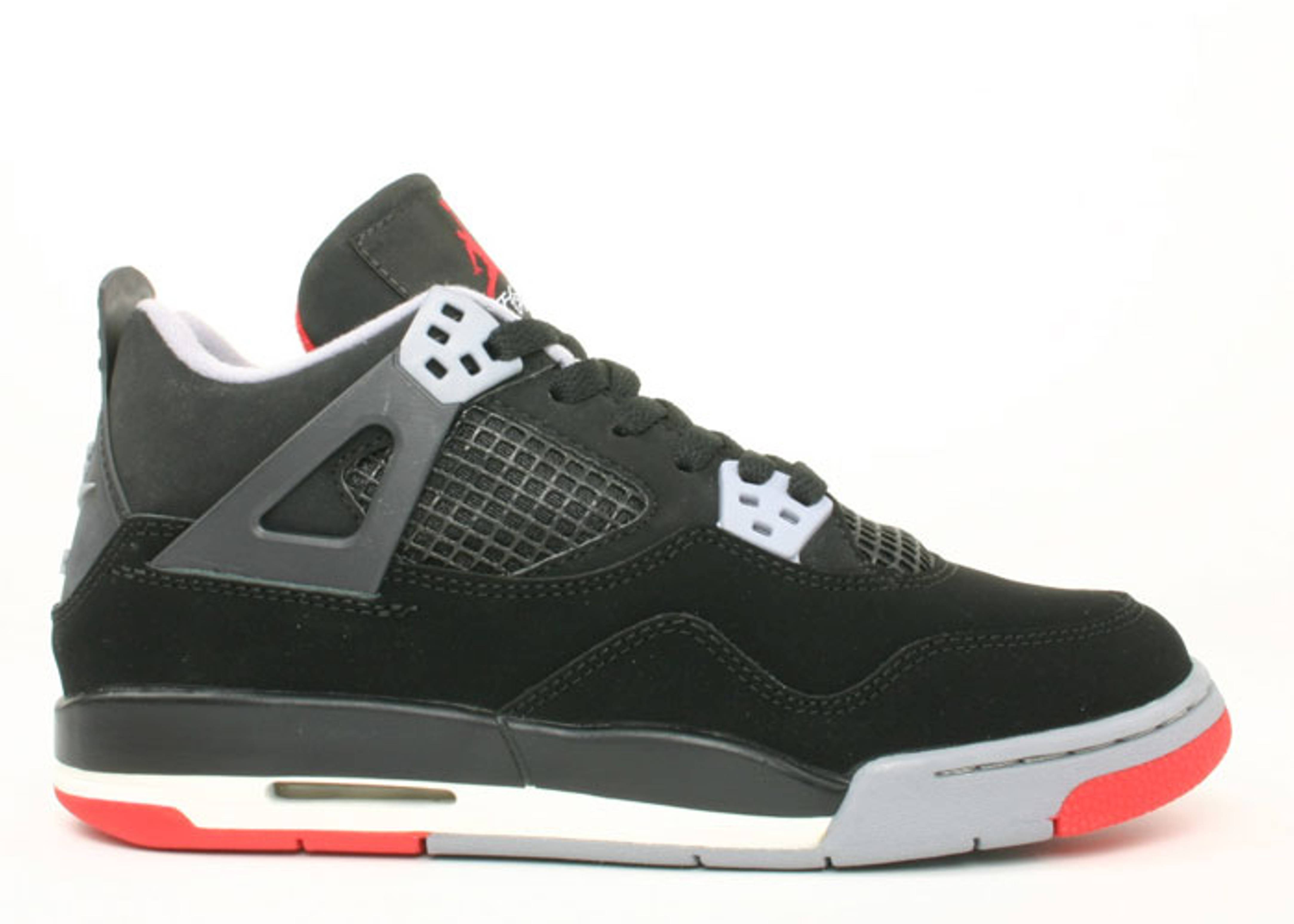 air jordan 4 retro (gs)