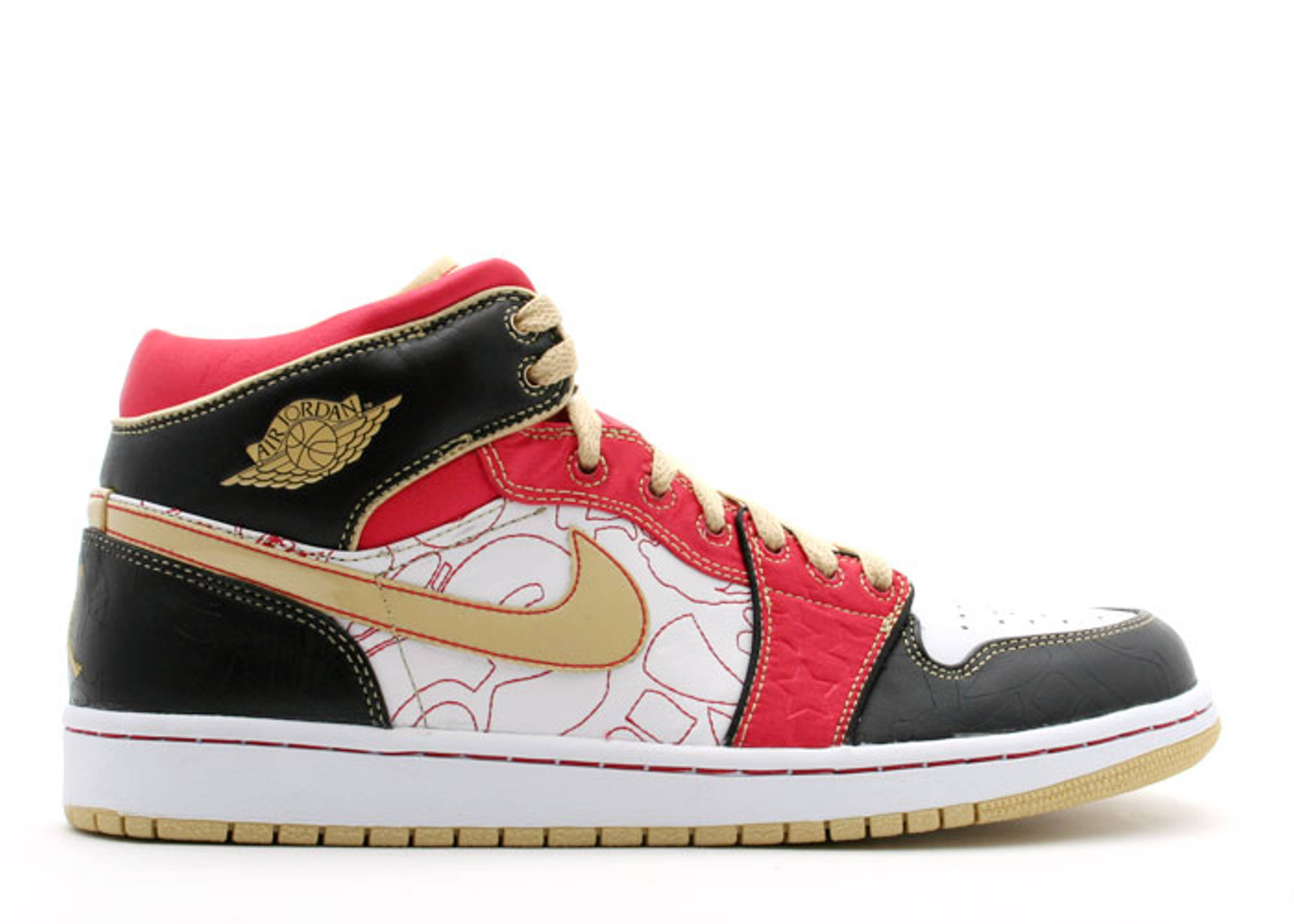 air jordan 1 retro xq