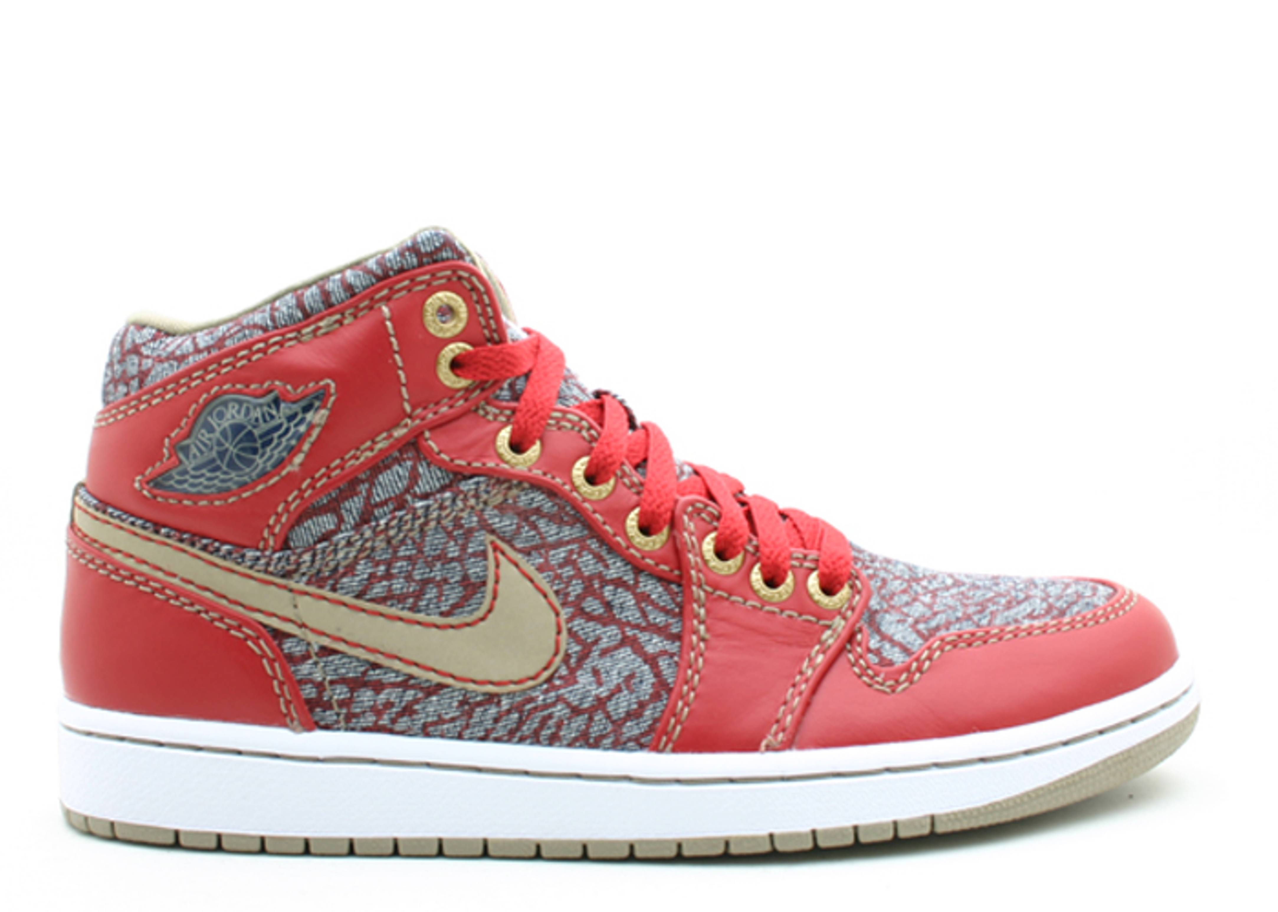Nike Air Jordan Levi 1 Retro Denim - Varsity Red/Midnight Navy-Khaki-White