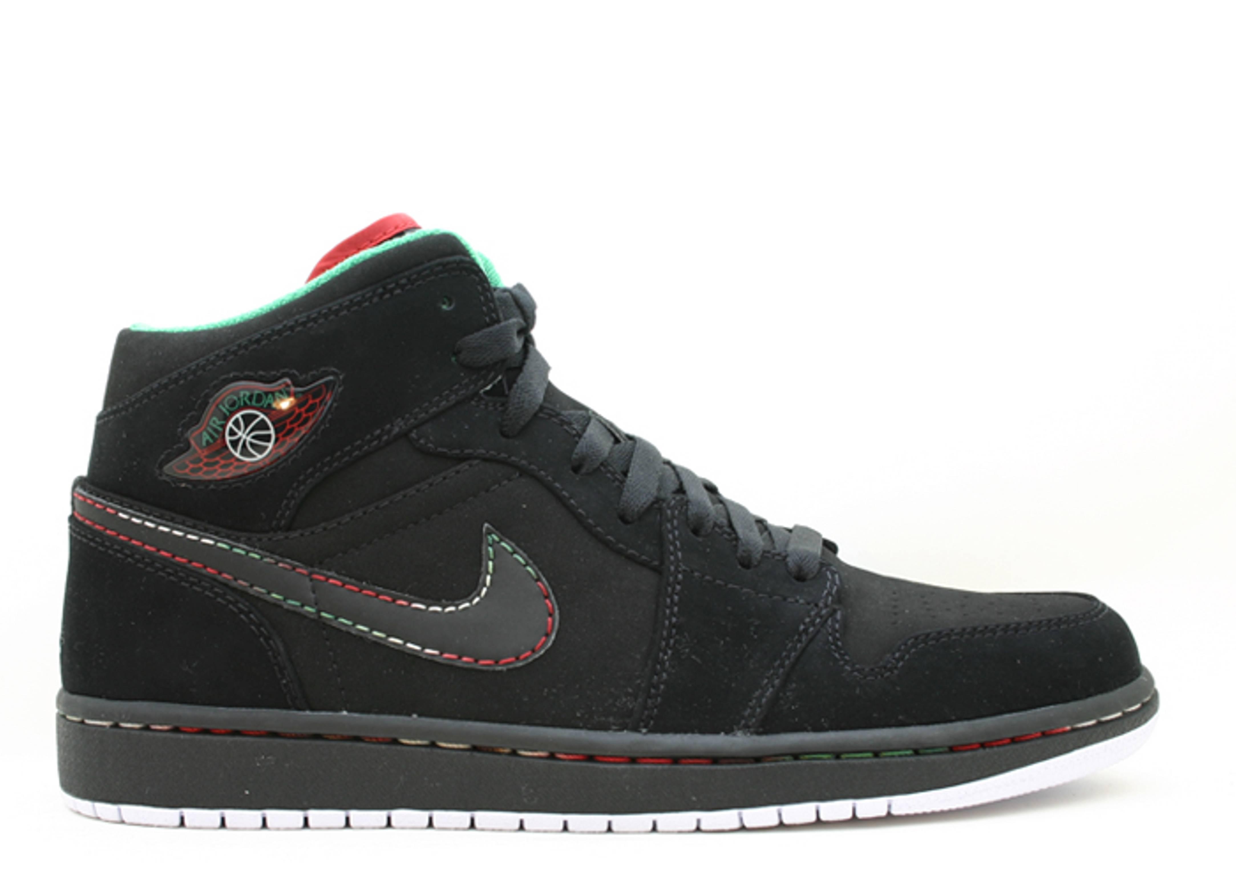 separation shoes 52997 2f5aa air jordan 1 retro