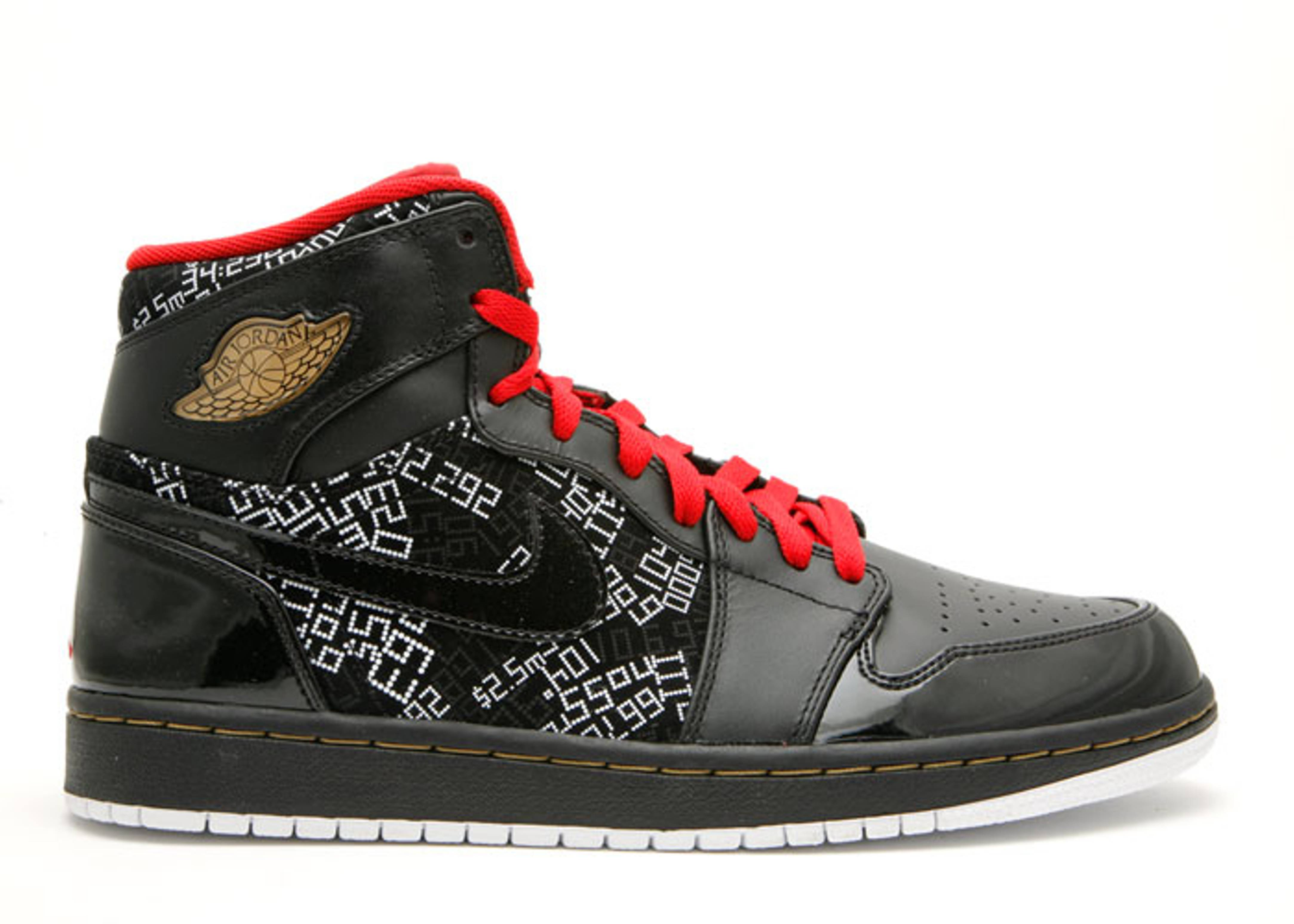 "air jordan 1 high hof ""hall of fame"""