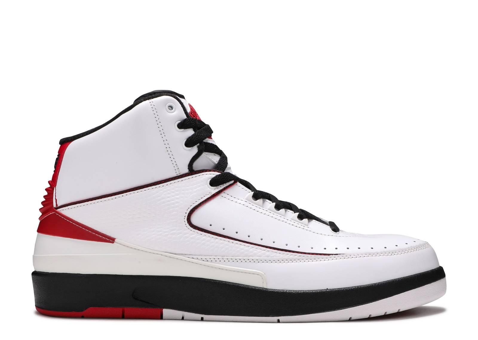 Air Jordan 2 Sneakers | Flight Club