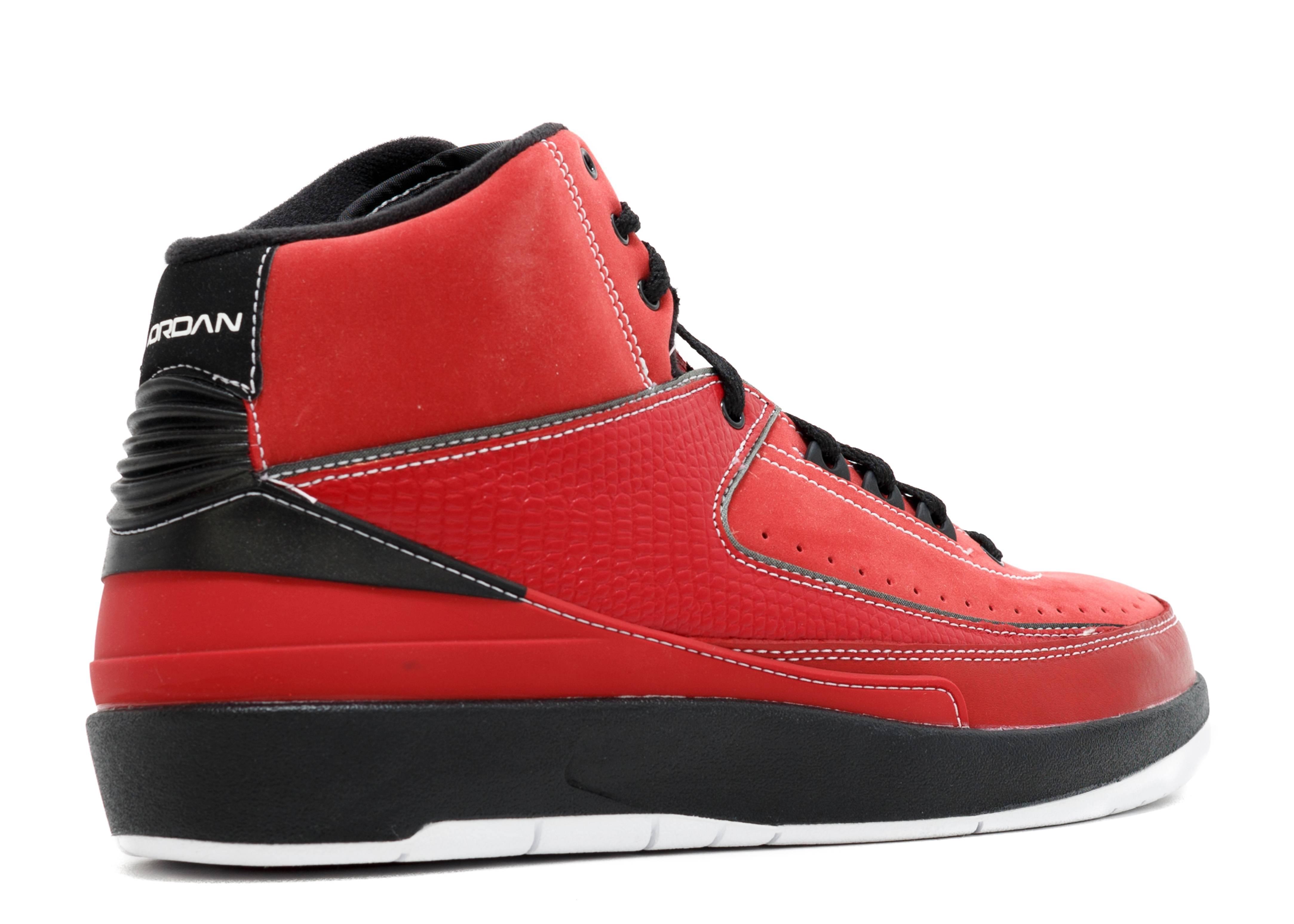 Air Jordan 2 Retro Qf