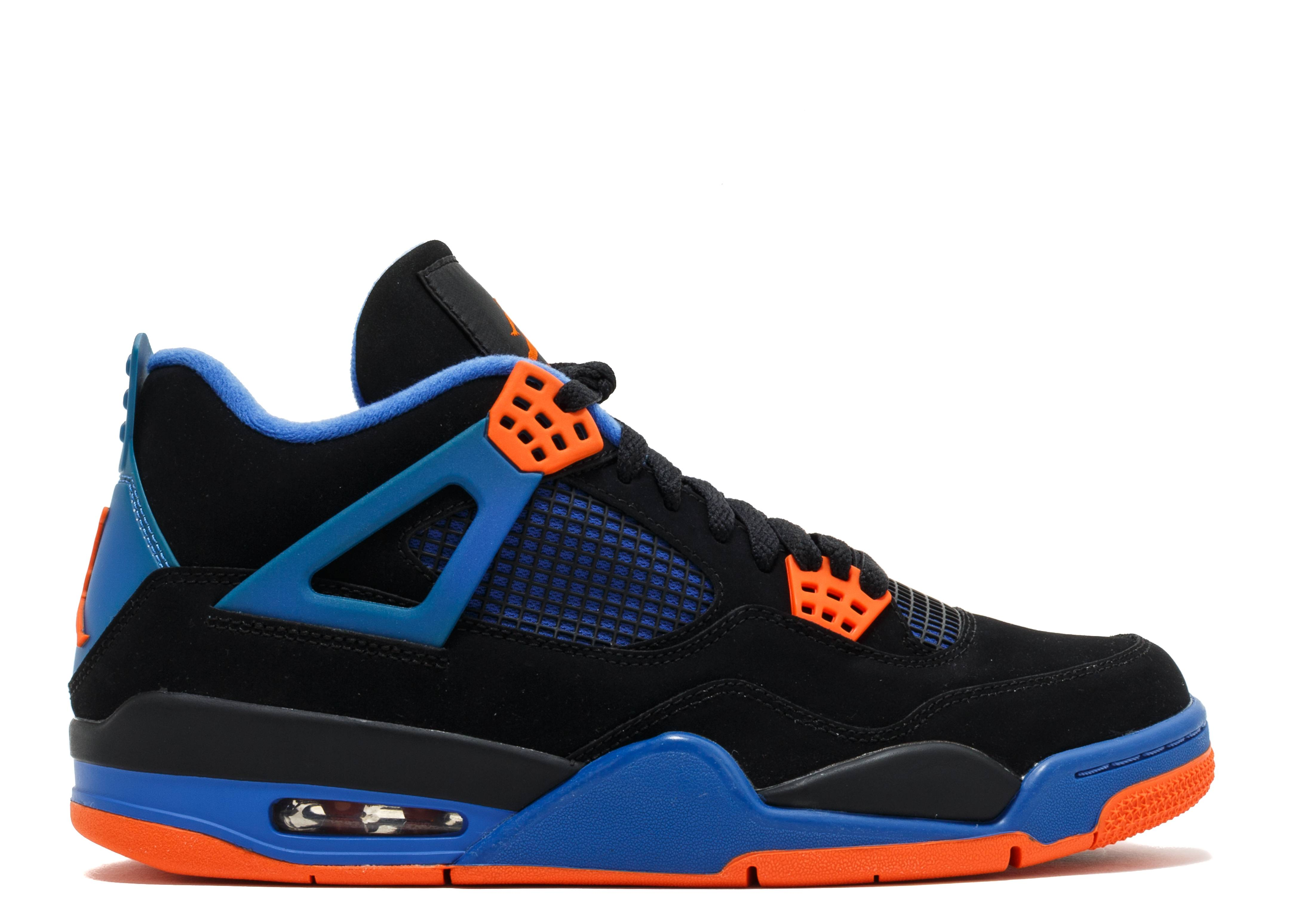 KAWS x Air Jordan 4 Collaboration Sneaker | HYPEBEAST