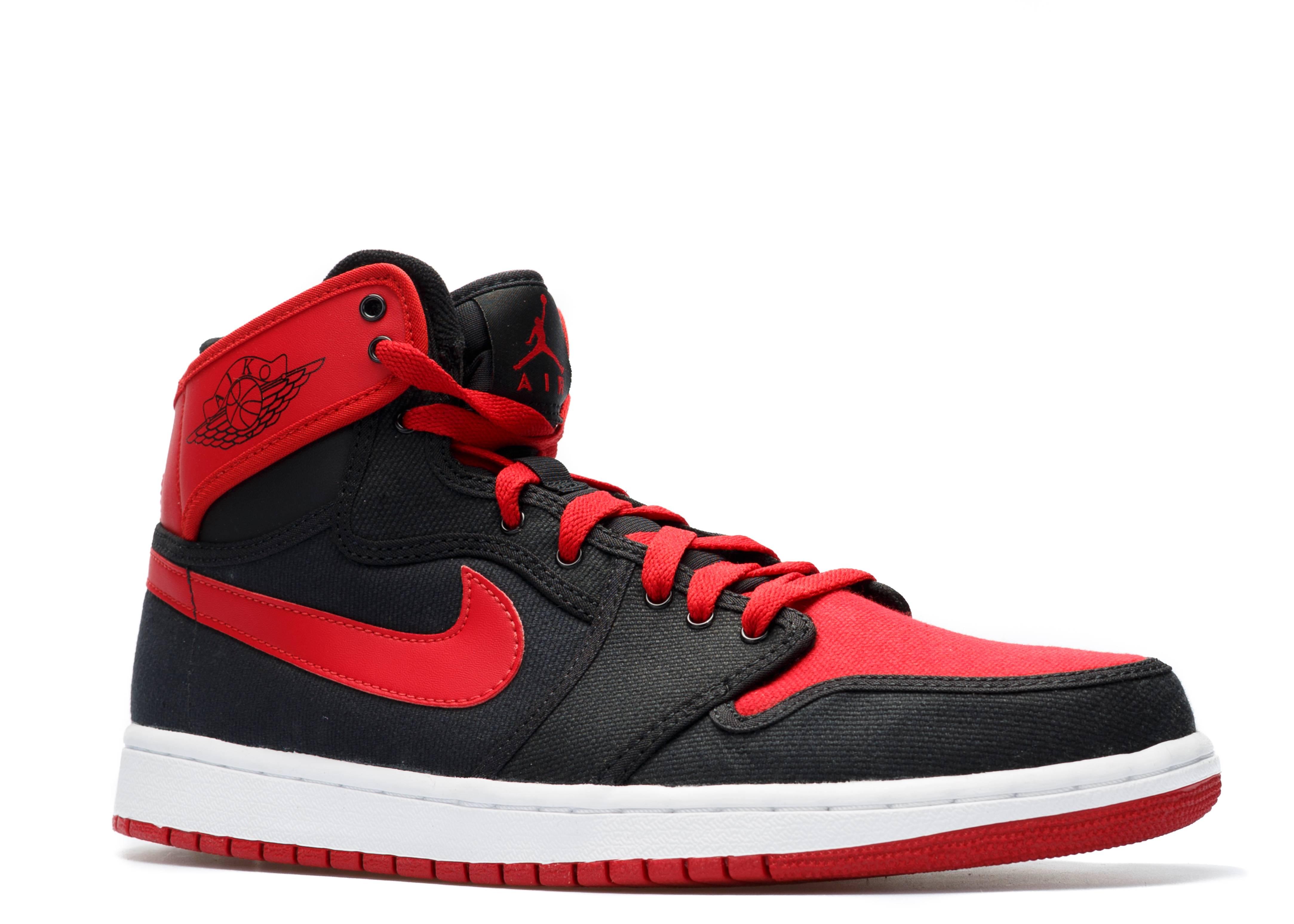Air Jordan 1 Retro Ko Hi Ajko