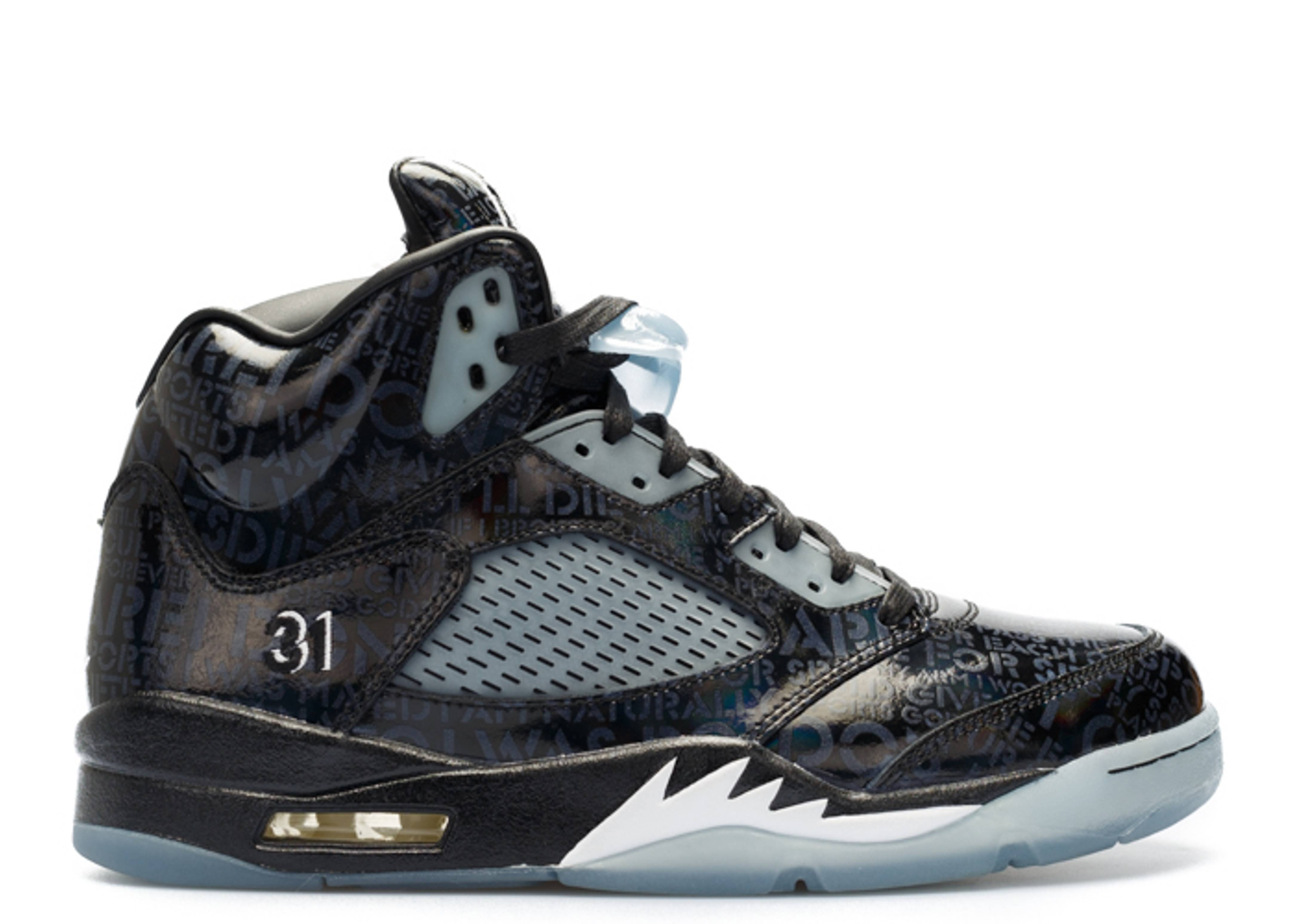 "air jordan 5 retro db ""doernbecher"""