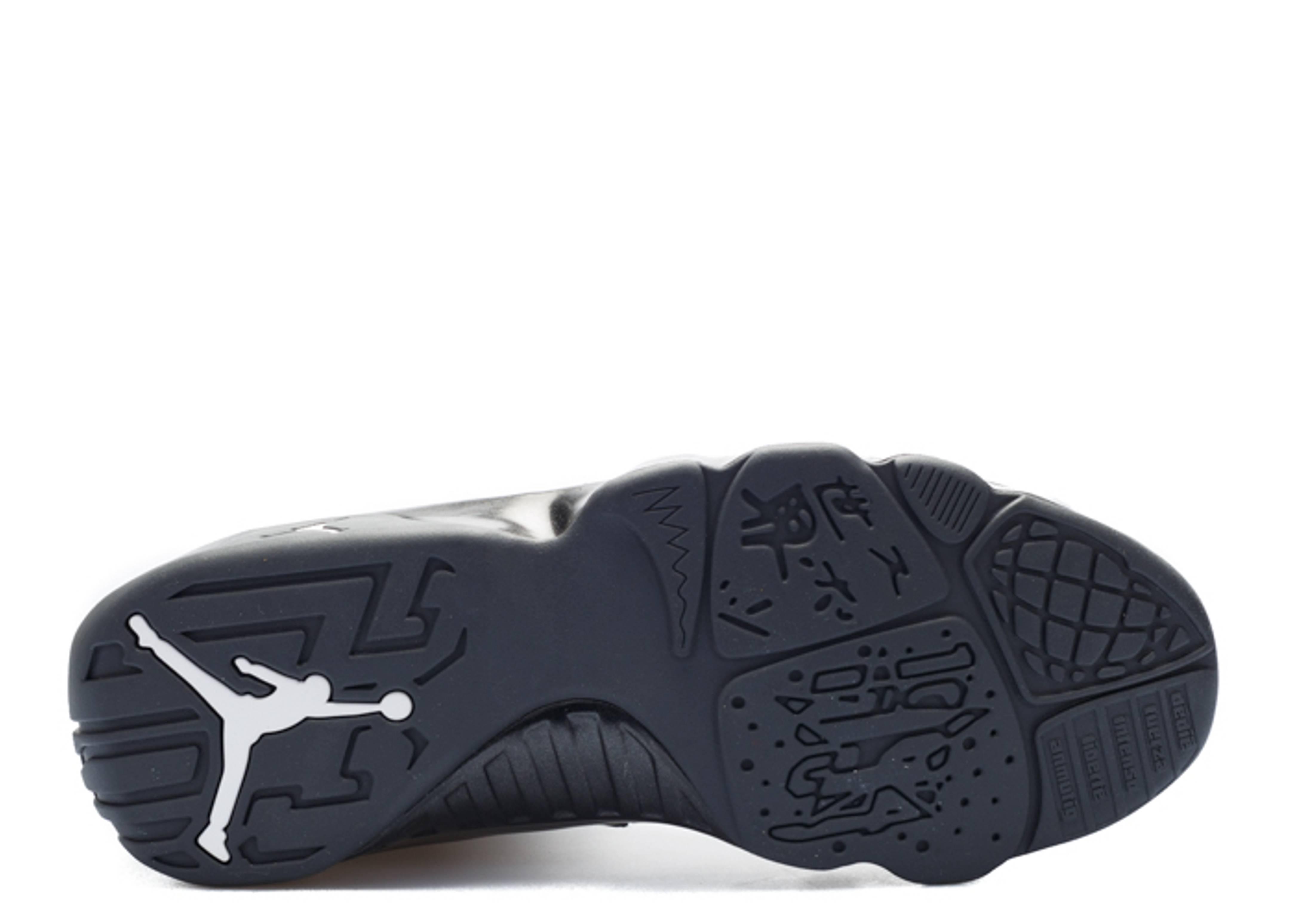 Nike Bruin Mid GS Anthracite Black Black Anthracite 38