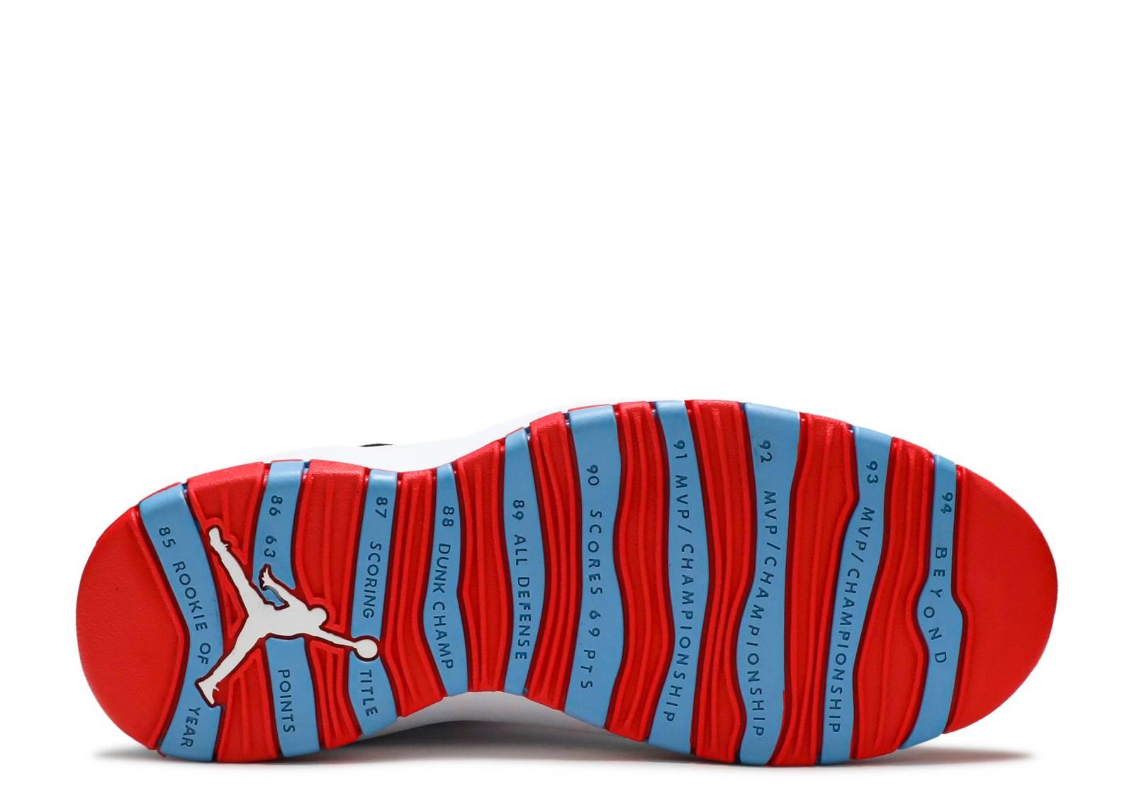 Air Jordan 10 Retro 'City Pack - Chicago'
