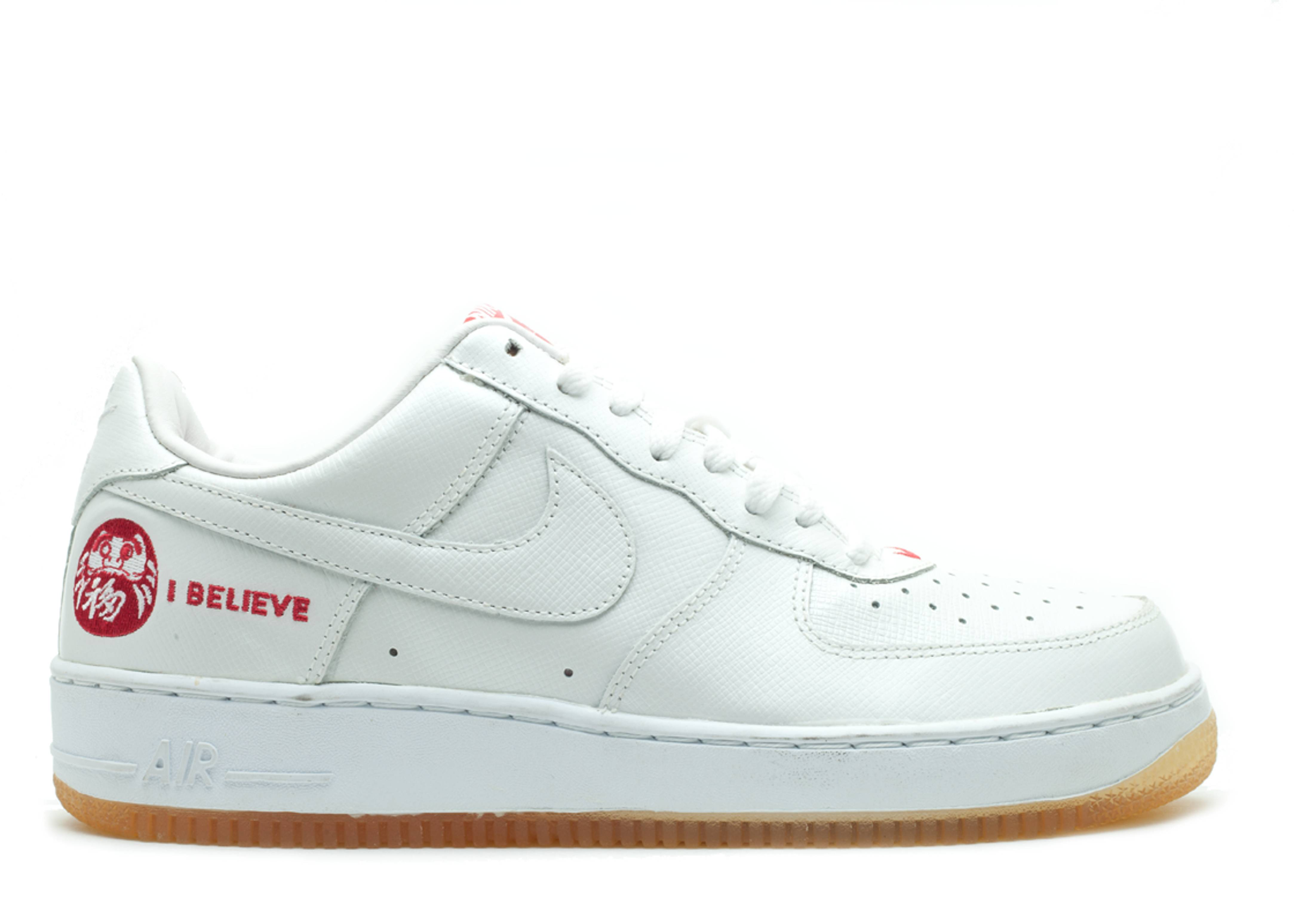 """air force 1 """"i believe"""""""