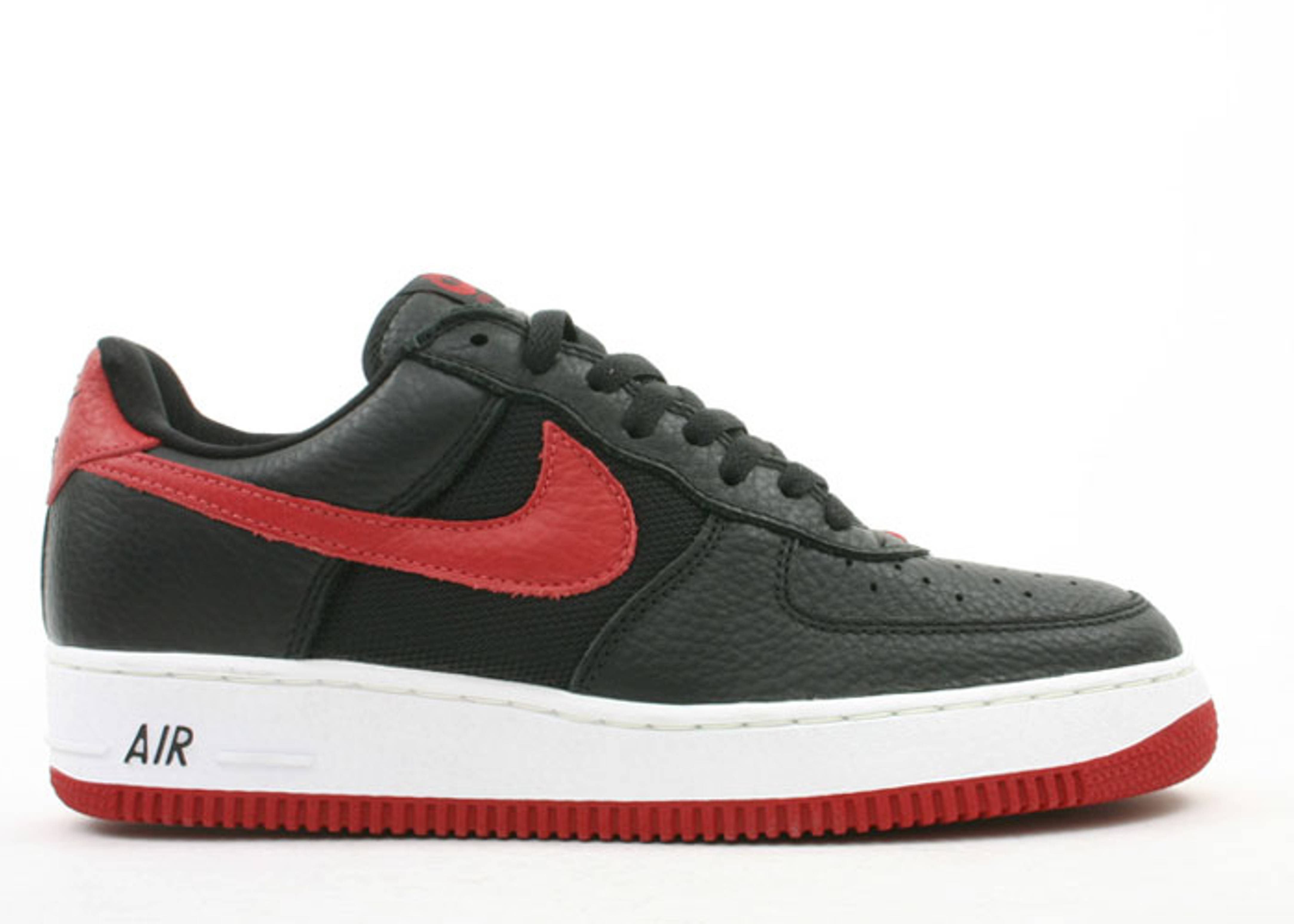 air force 1 lm