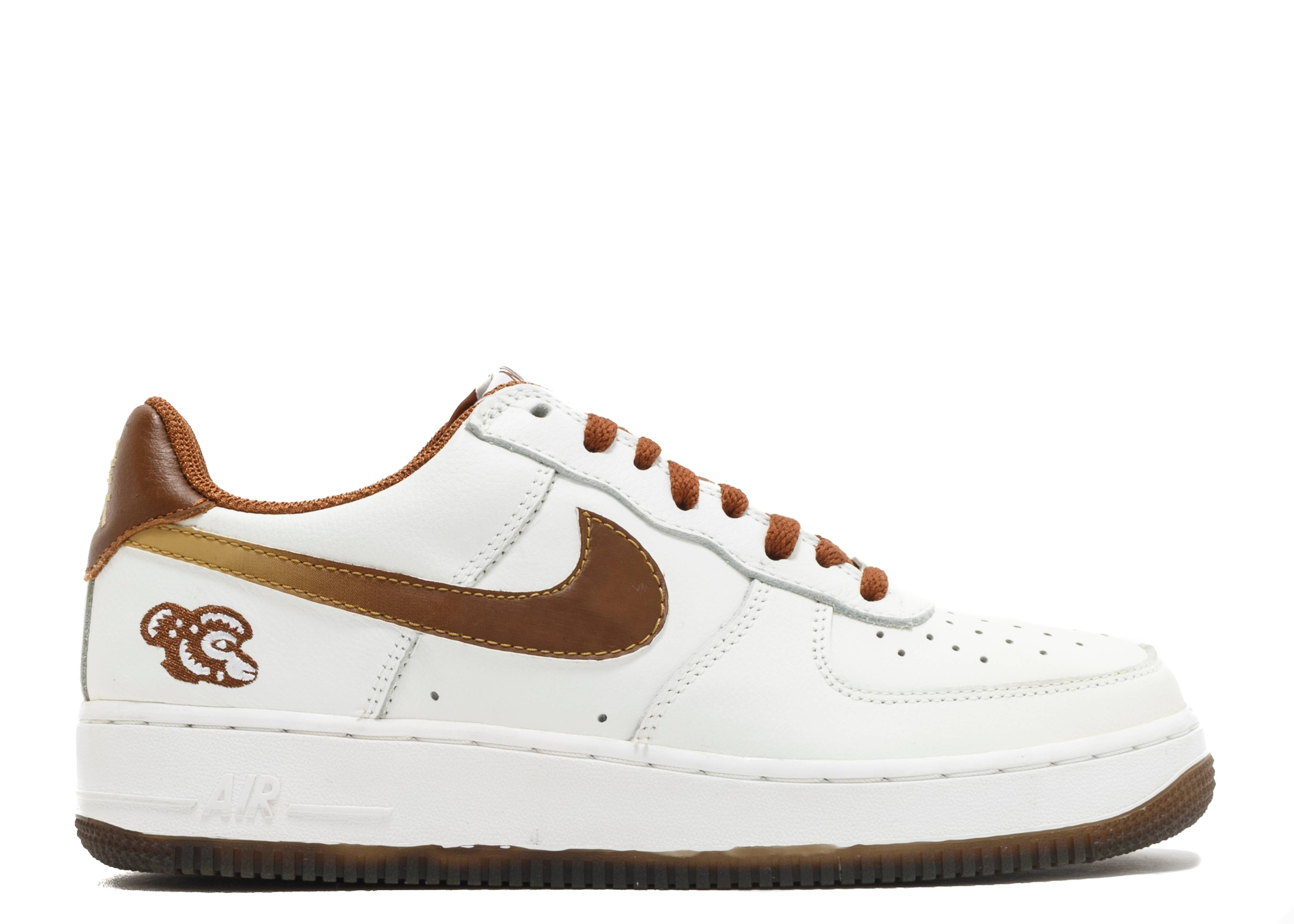 "air force 1 ""year of the monkey"""