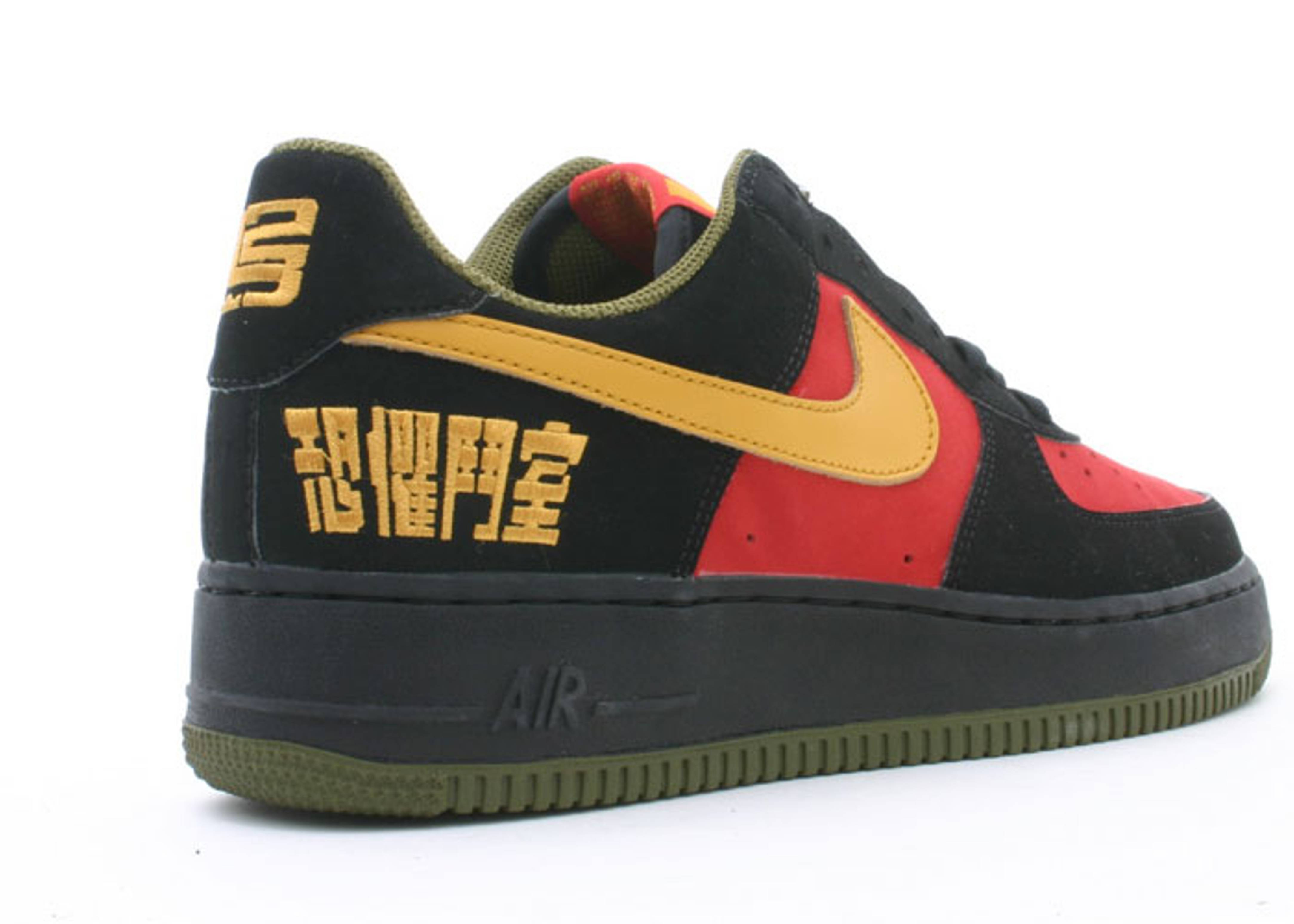 Air Force 1 \