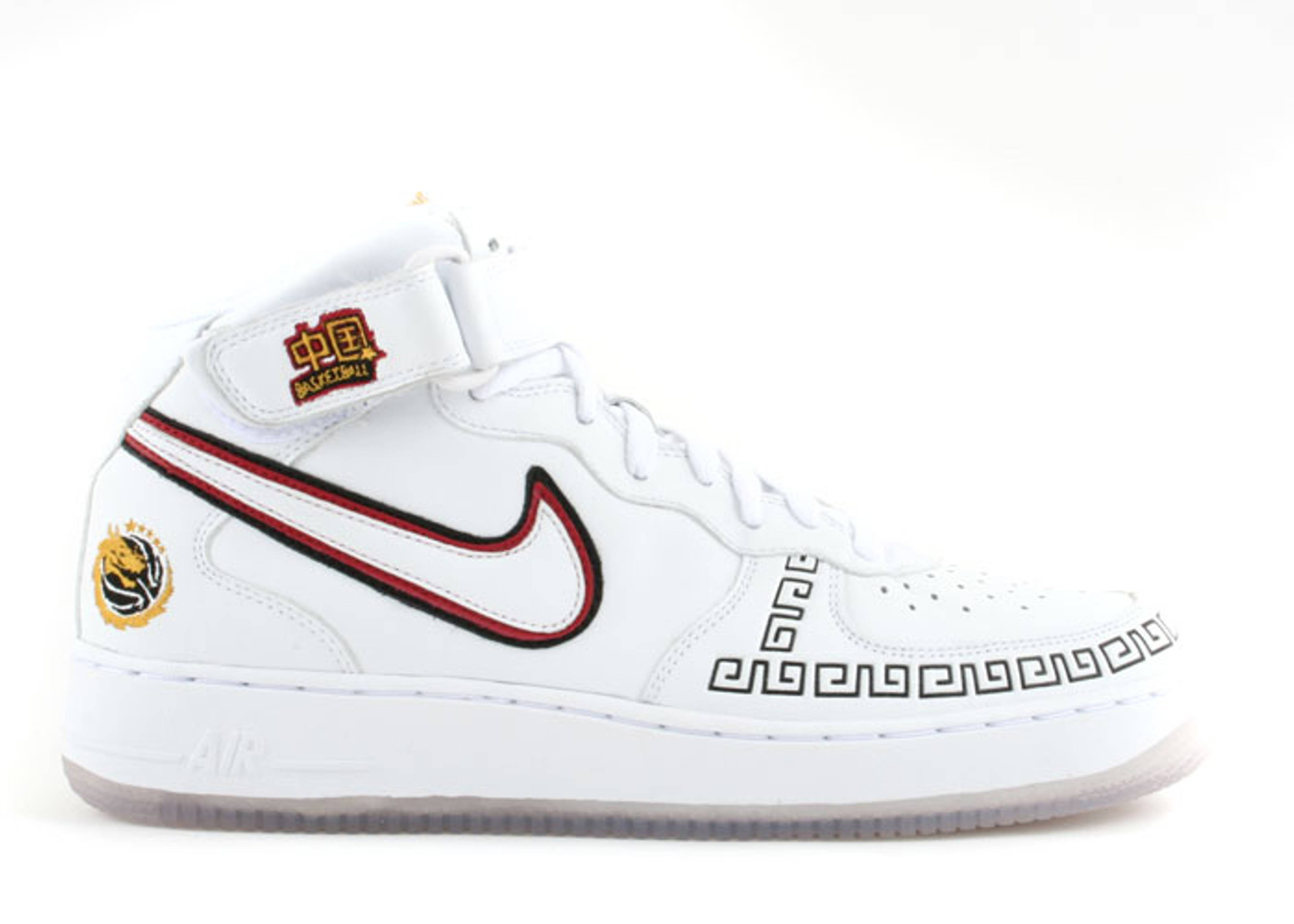 "air force 1 mid ""chinese basketball"""