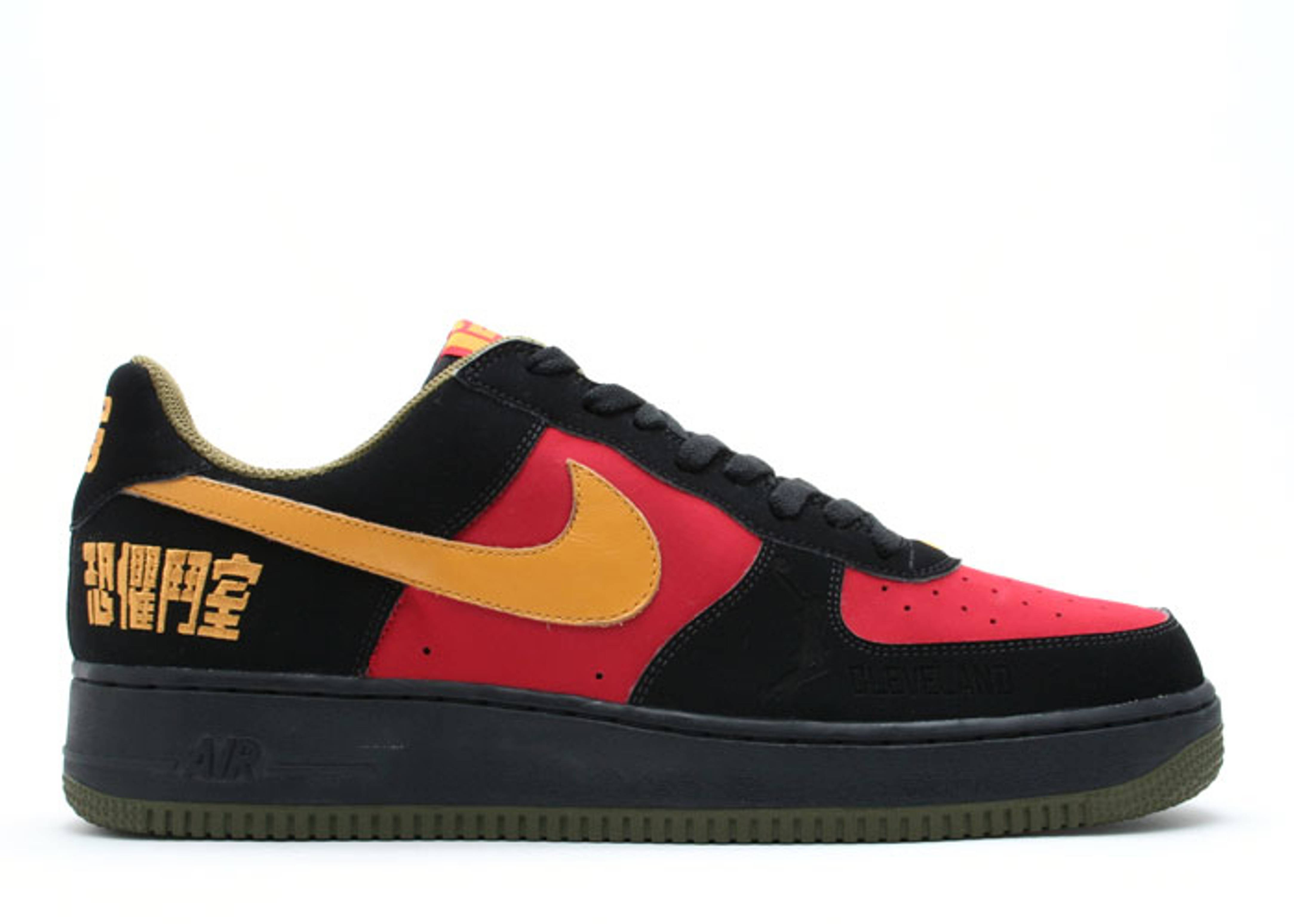 "air force 1 ""fearless warrior (cleveland lasered)"""