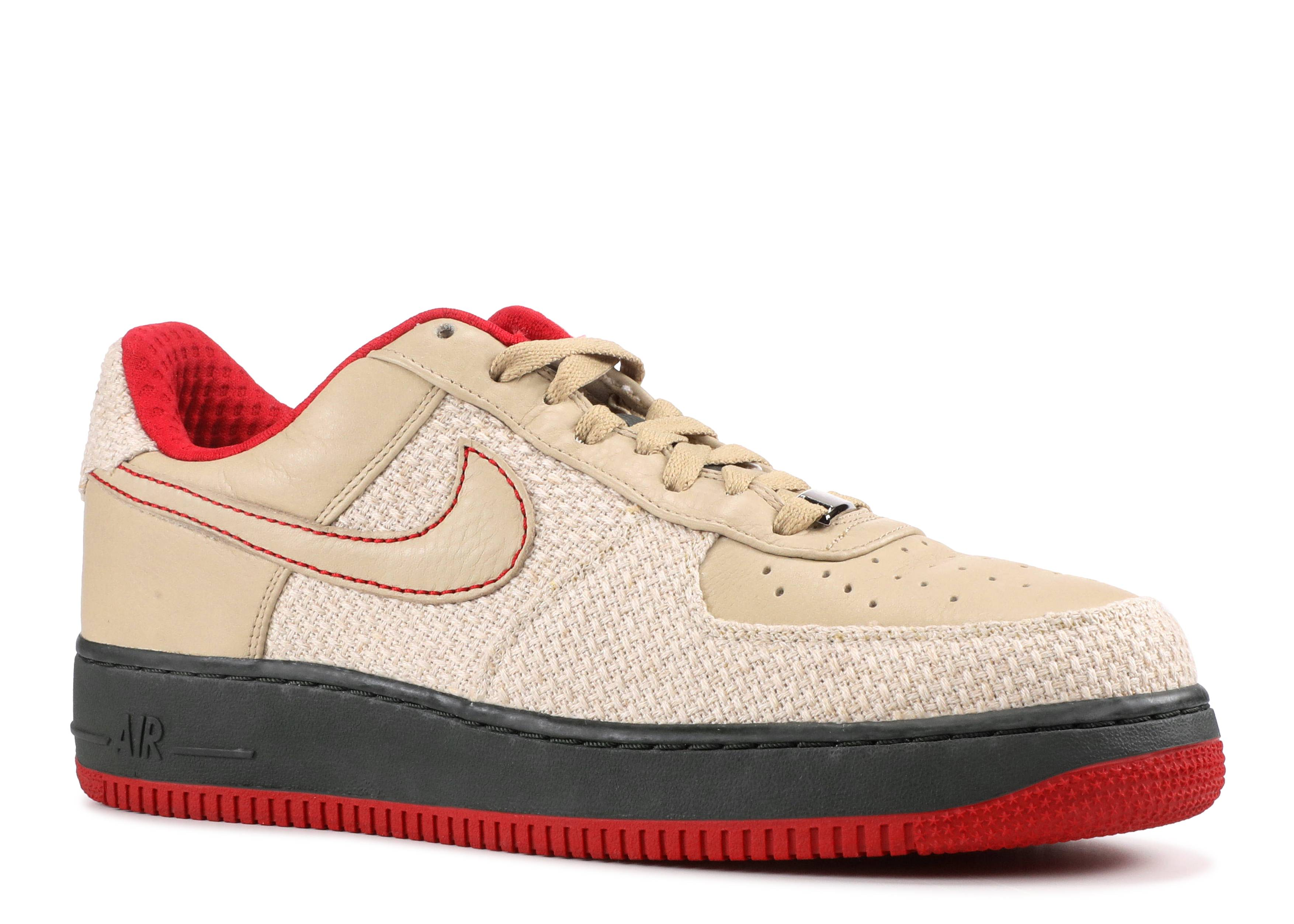 Nike Air Force 1 Tweed - Musée des impressionnismes Giverny 61749add4a9e3