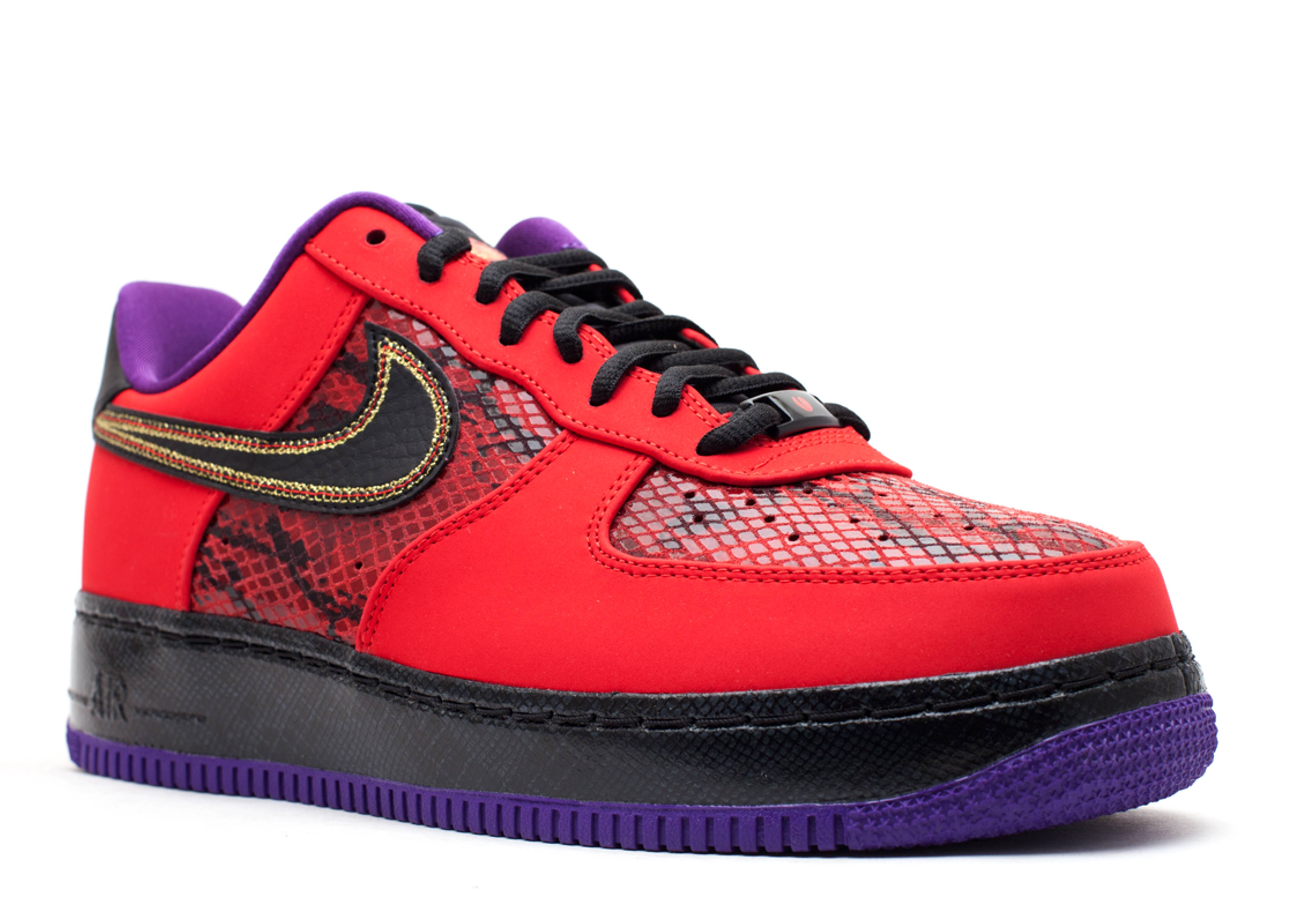 nike air force year of the snake