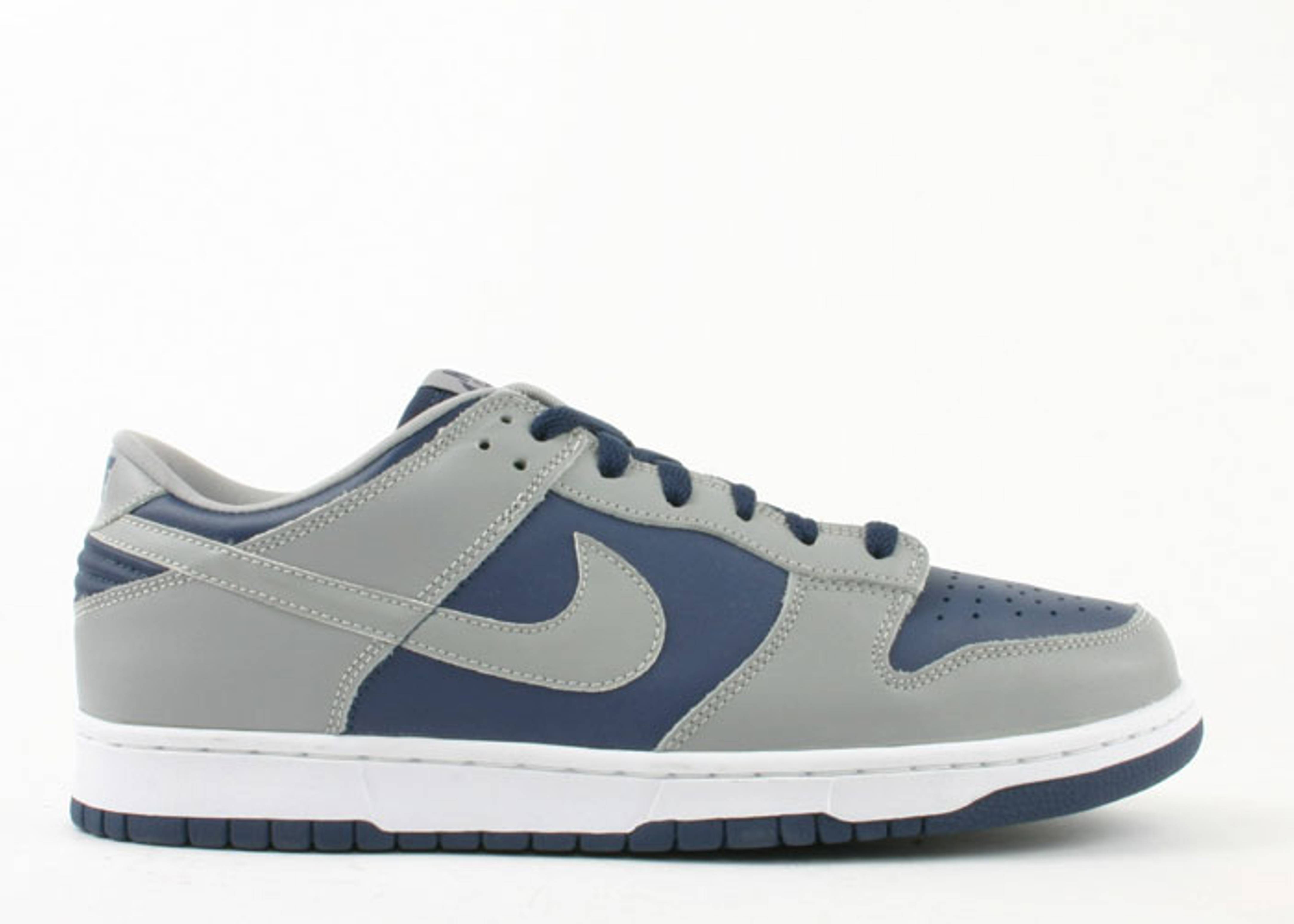 "dunk low ""atmos"""