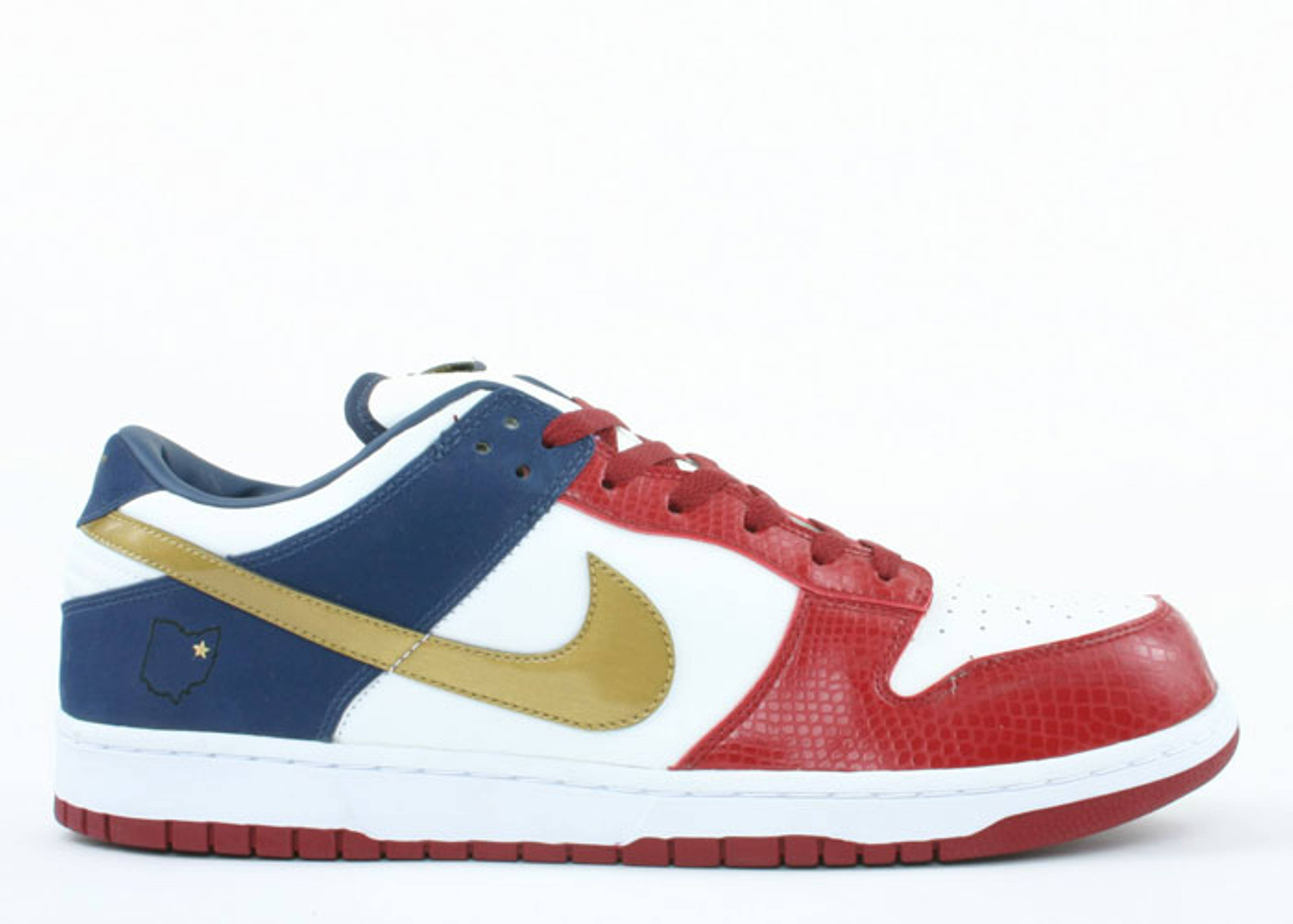 "dunk low ""lebron hyperstrike"""